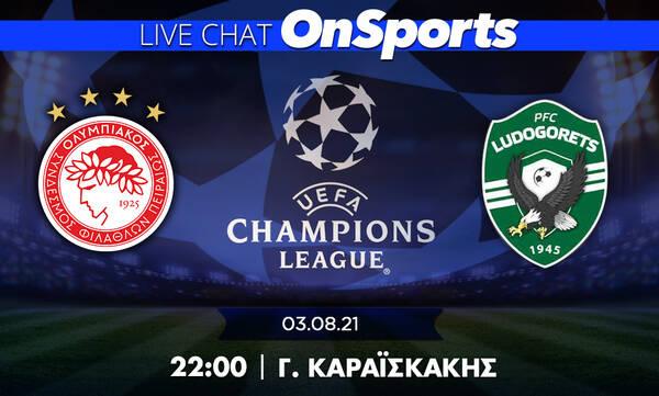 Live Chat Ολυμπιακός - Λουντογκόρετς 1-1 (τελικό)