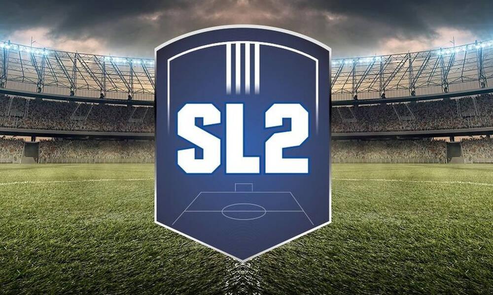 Super League 2: Συνεχίζονται τα κενά στο Πρωτάθλημα - Τι αναφέρει ο ΚΑΠ για την αναπλήρωση