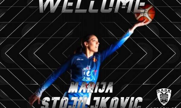 ΠΑΟΚ: Ενισχύθηκε με την Σέρβα, Μαρία Στοϊλίκοβιτς