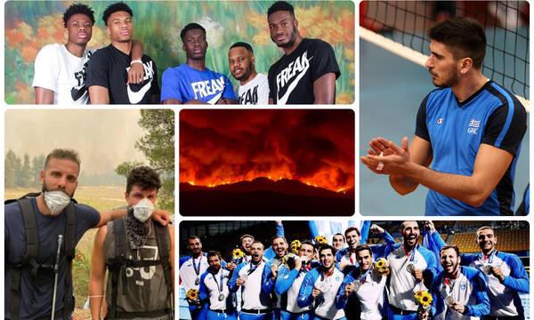 Φωτιές: Οι Έλληνες αθλητές δίπλα στους πυρόπληκτους (video)