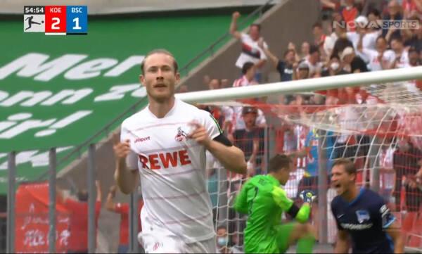 Γερμανία-Bundesliga: Οι... κεφαλιές των «τράγων» ζάλισαν τη Χέρτα (video)