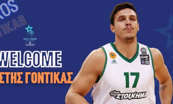 Ιωνικός Νικαίας: Καλωσόρισε Γόντικα (videos)