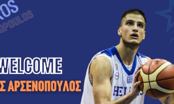 Ιωνικός Νικαίας: Ανακοινώθηκε και επίσημα ο Αρσενόπουλος