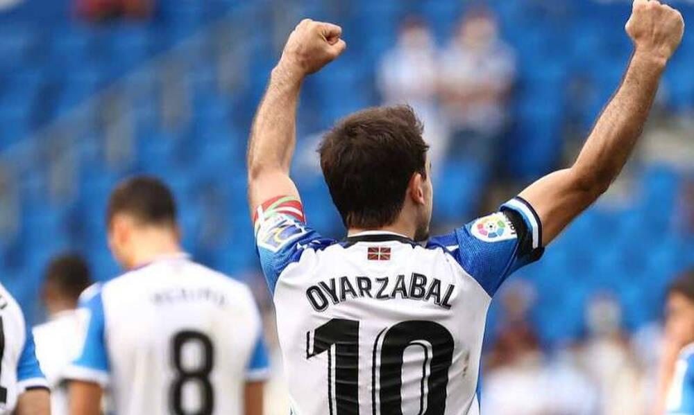 La Liga: Έκανε… σεφτέ με Ογιαρθάμπαλ! (Photos)