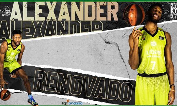 Φουενλαμπράδα: Παρέμεινε ο Αλεξάντερ!
