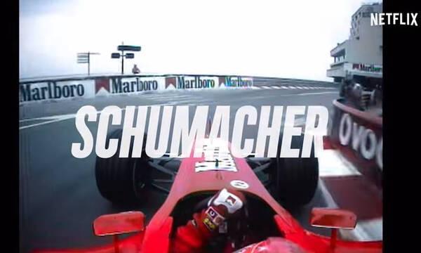 Μίκαελ Σουμάχερ: Στις 15/9 η πρεμιέρα του ντοκιμαντέρ για τον Γερμανό μύθο της Formula 1 (video)