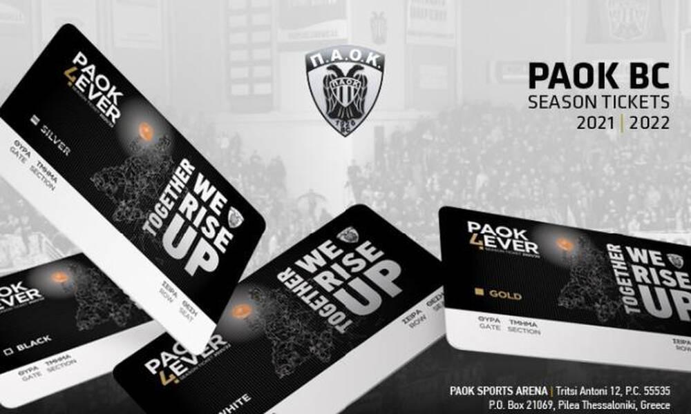 ΠΑΟΚ mateco: Κυκλοφόρησαν τα εισιτήρια διαρκείας προς όλους τους φίλους της ομάδας