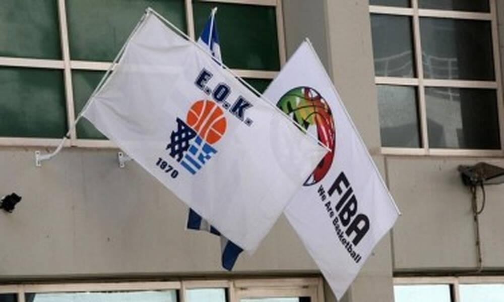ΕΟΚ: Ανακοίνωση κατά Αυγενάκη για μη καταβολή επιχορήγησης
