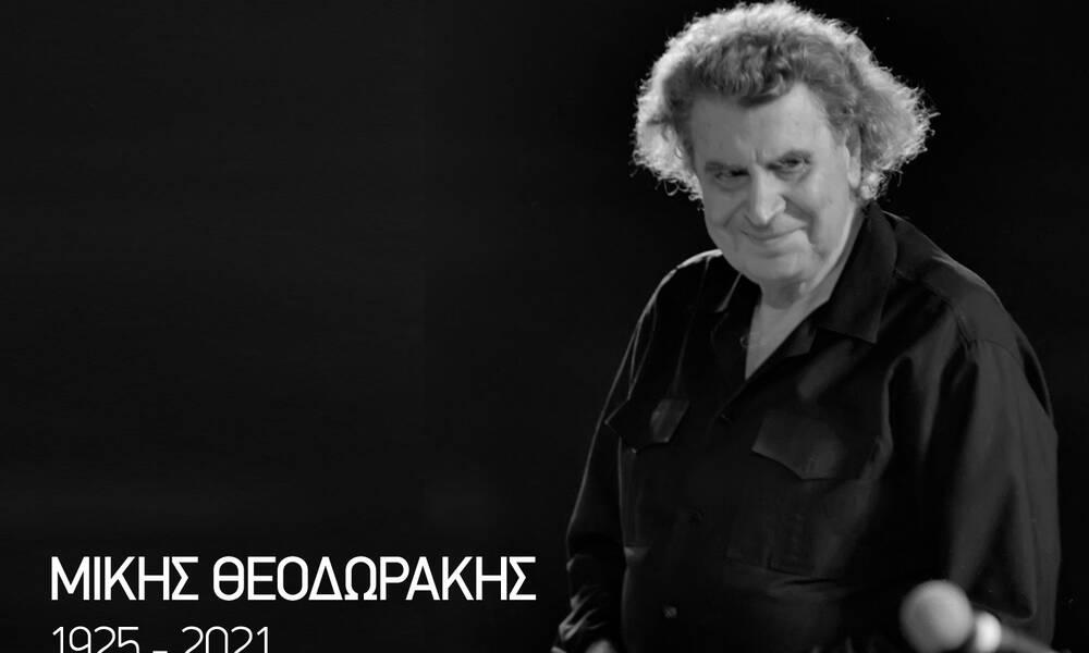 Παναθηναϊκός: «Το έργο του Μίκη Θεοδωράκη, φωτεινός φάρος για τον ελληνισμό»