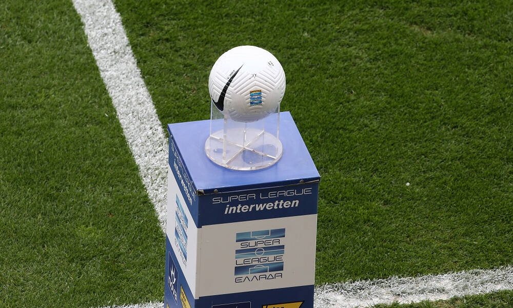 Super League: Αυτό είναι το πρόγραμμα της πρεμιέρας (photos)
