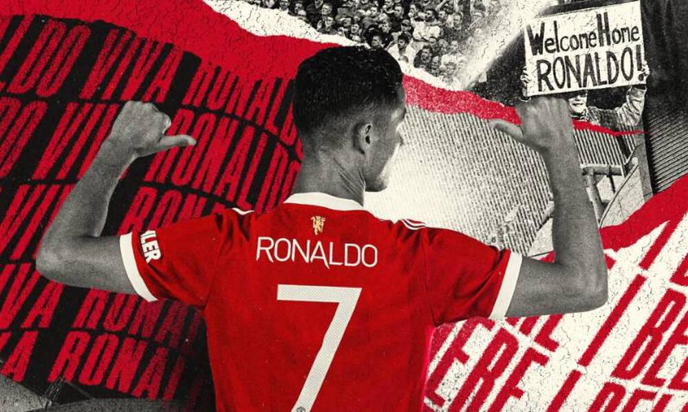 Μάντσεστερ Γιουνάιτεντ: Ανακοίνωσε το «7» του Ρονάλντο! (Photos)