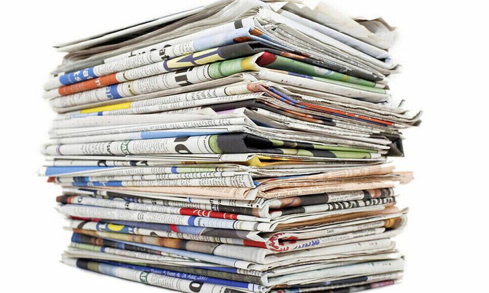 Τα πρωτοσέλιδα των αθλητικών εφημερίδων της ημέρας (03/09)