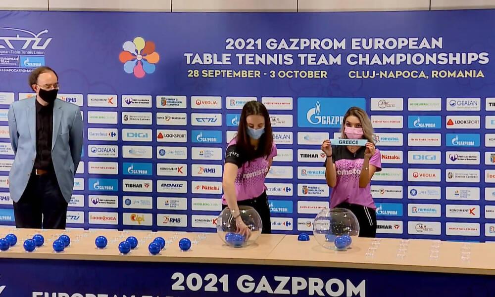 Πινγκ πονγκ: Οι αντίπαλοι των εθνικών ομάδων στο Ευρωπαϊκό Πρωτάθλημα