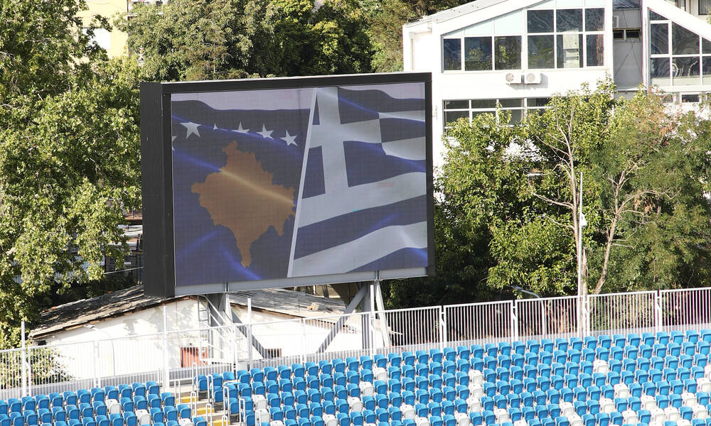 Κόσοβο-Ελλάδα: Μονόδρομος η νίκη στην Πρίστινα
