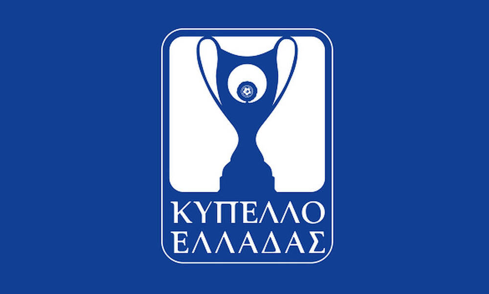 Κύπελλο Ελλάδας: Φινάλε στην α' φάση
