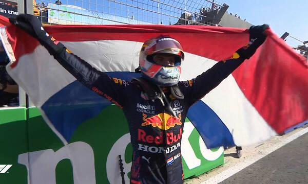 Formula 1: «Χόρεψε» στο «σπίτι» του ο Φερστάπεν