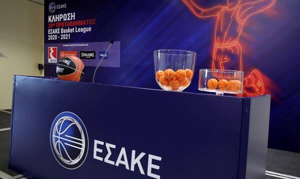 Basket League: Κληρώνει τη Δευτέρα - Τότε ξεκινάει το πρωτάθλημα