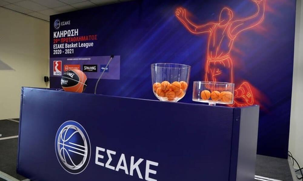 ΕΣΑΚΕ: Τα αποτελέσματα της κλήρωσης - Την 8η αγωνιστική το ντέρμπι «αιωνίων» (photo)