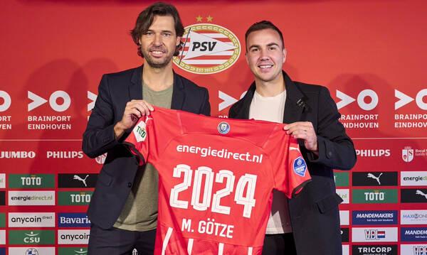 Αϊντχόφεν: Γκέτσε... 2024