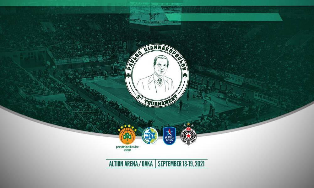 Παναθηναϊκός ΟΠΑΠ: Και από το ΟΑΚΑ τα... λίγα εισιτήρια για το τουρνουά «Παύλος Γιαννακόπουλος»