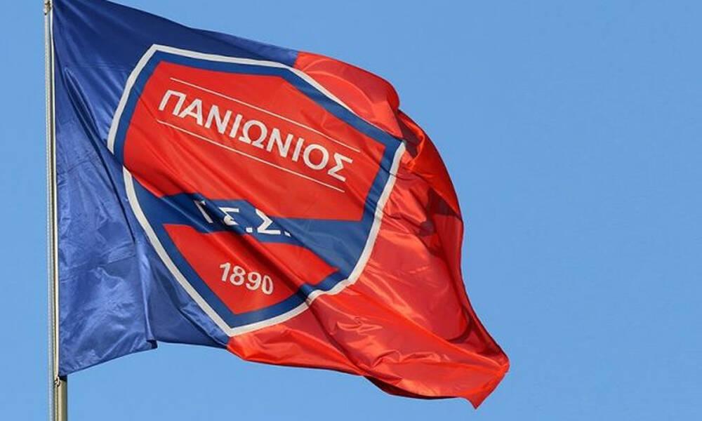 Πανιώνιος: Απομακρύνεται η Super League 2 - Δεν μπαίνει οριστικά ο Τσακουμάκος