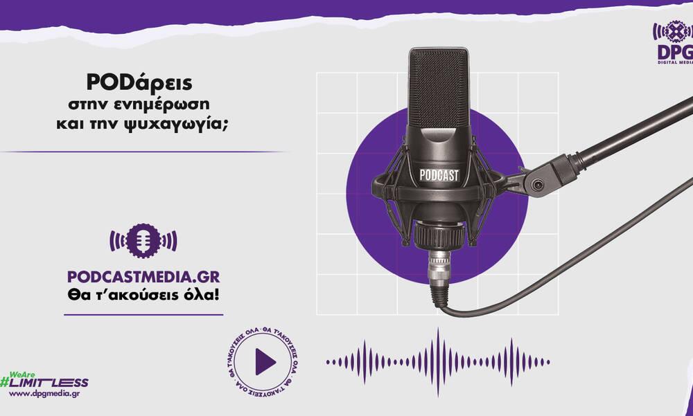 Podcastmedia.gr από την DPG DIGITAL MEDIA