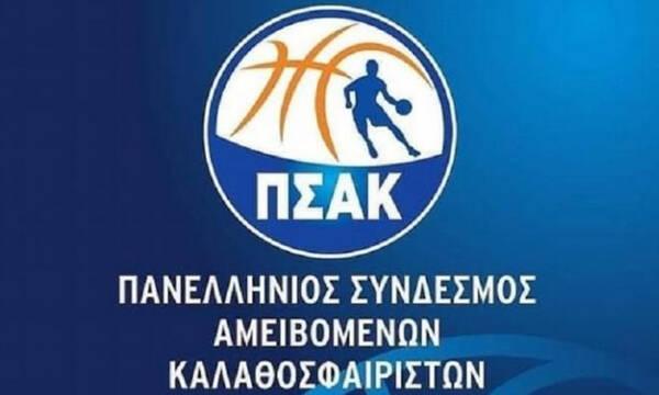 ΠΣΑΚ: «Οι υποψήφιοι πρόεδροι της ΕΟΚ να πουν τις θέσεις τους για την ασφάλιση των παικτών της Α2»
