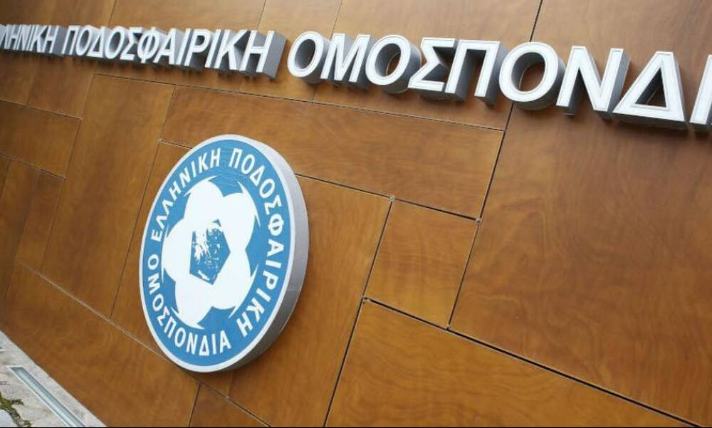 ΕΠΟ: Διαφωνούν SL1-SL2 για άνοδο και υποβιβασμό - Πέμπτη αποφασίζει η Εκτελεστική Επιτροπή