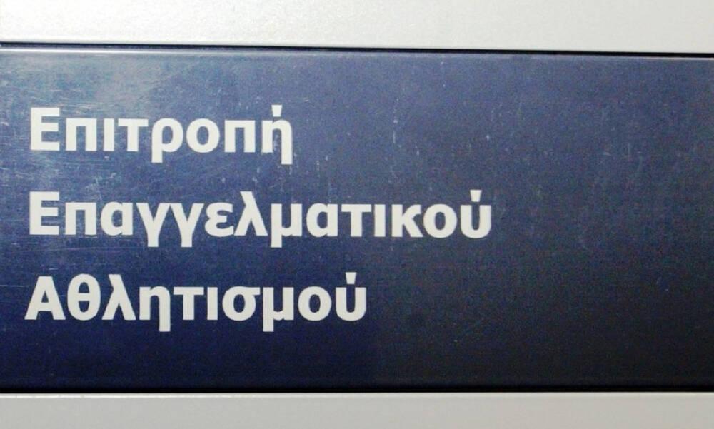 ΕΕΑ: Αναβολή για το ιδιοκτησιακό της Ξάνθης - Πήραν πιστοποιητικό τέσσερις ΠΑΕ