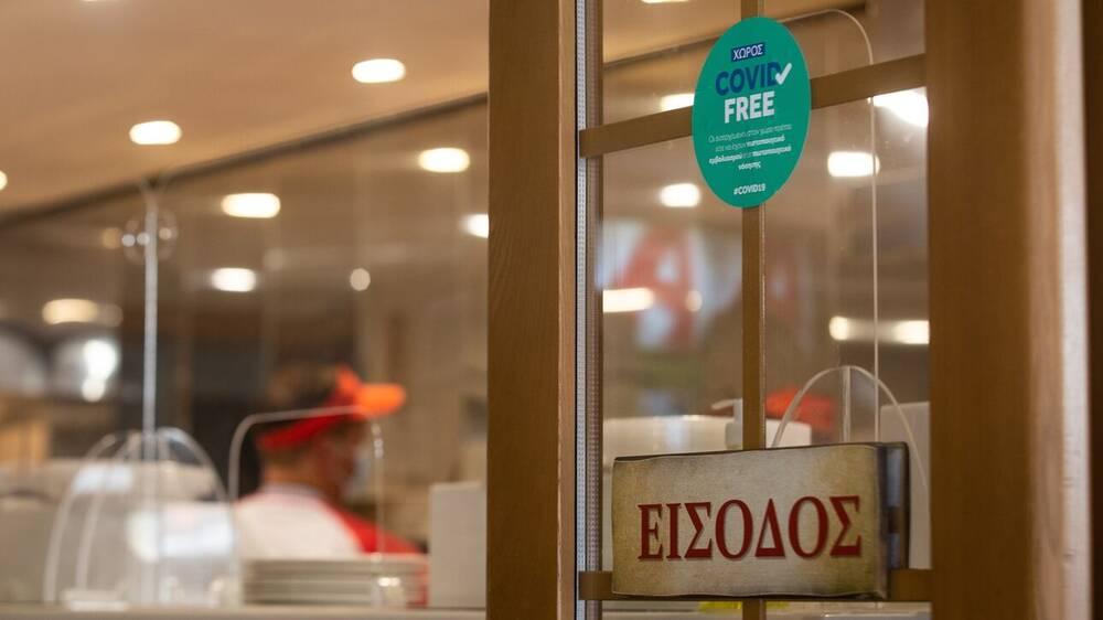 Επιχείρηση «πλαστά πιστοποιητικά»: Σαρωτικοί έλεγχοι και εξαντλητικά πρόστιμα για τους αρνητές