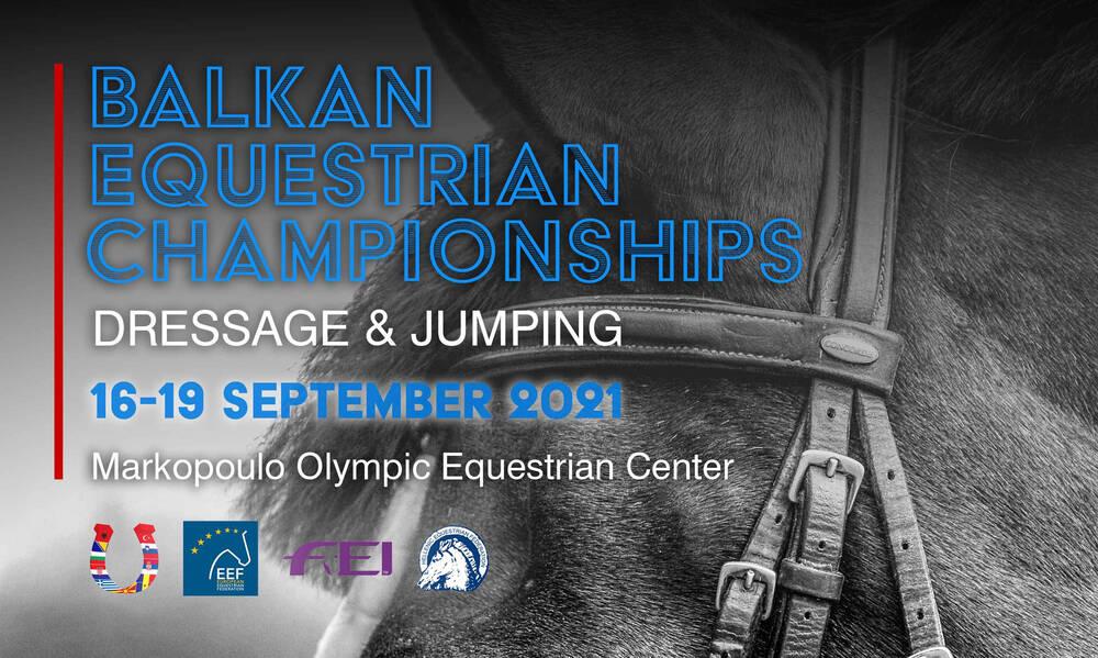 Το Βαλκανικό Πρωτάθλημα Ιππασίας για τρίτη φορά στο Μαρκόπουλο
