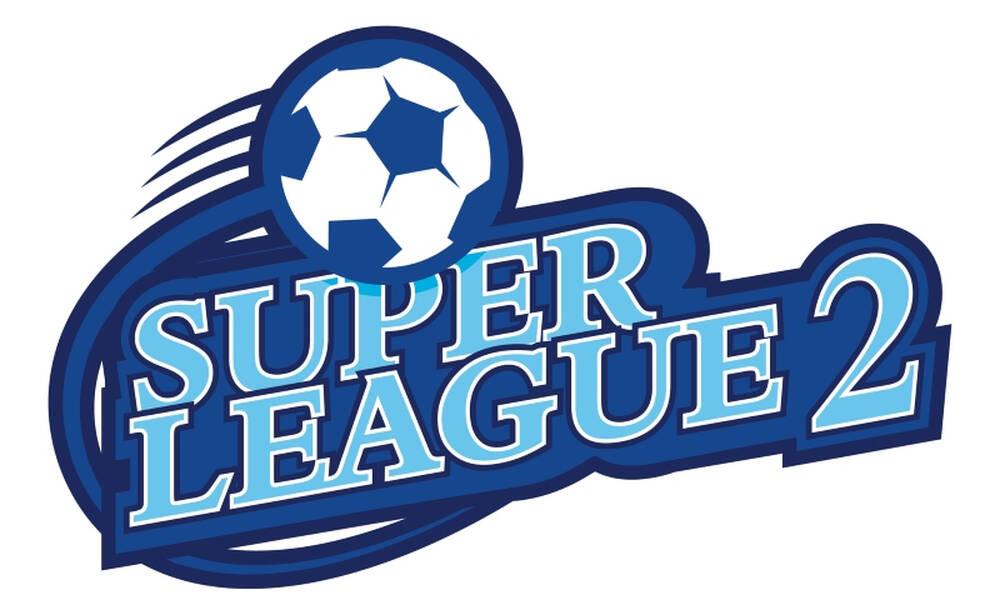 Super League 2: Εκλέγει και αντιπροέδρους στη ΓΣ