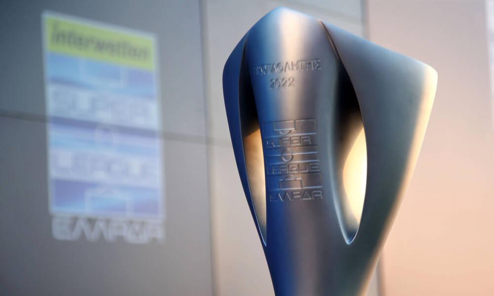 Η Super League έχει πρεμιέρα και τα ευρωπαϊκά πρωταθλήματα επιστρέφουν
