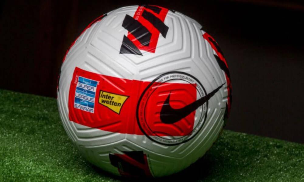Super League: Μία ομάδα πέφτει, μία δίνει μπαράζ – Η έγκριση από ΕΠΟ