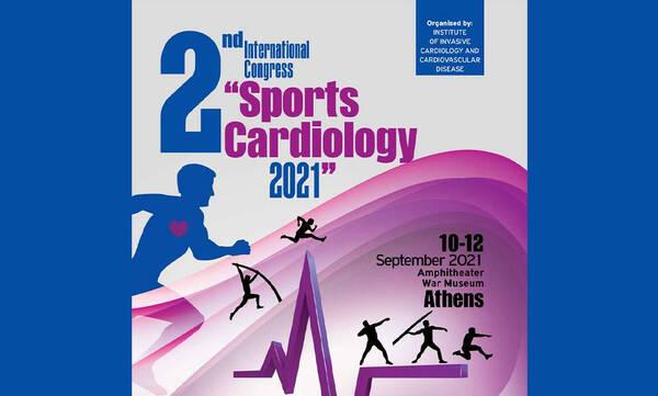 2ο Διεθνές Συνέδριο «Sports Cardiology 2021»
