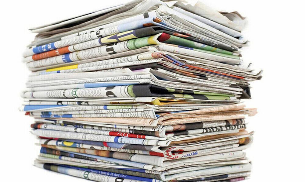Τα πρωτοσέλιδα των αθλητικών εφημερίδων της ημέρας (10/09)