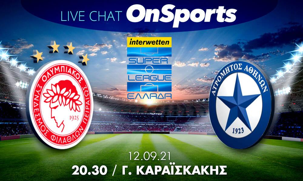 Live Chat Ολυμπιακός-Ατρόμητος 0-0 (Τελικό)