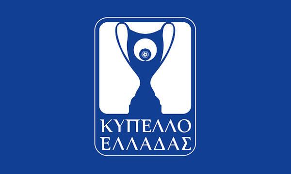 Κύπελλο Ελλάδας: Το πρώτο… πιάτο της β' φάσης