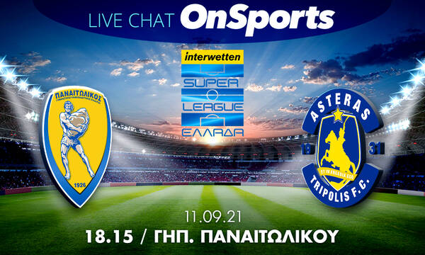 Live Chat Παναιτωλικός-Αστέρας Τρίπολης 0-0 (τελικό)