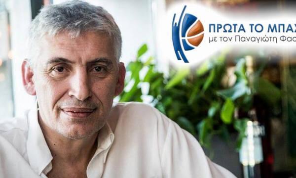 Φασούλας: «Η πιο κρίσιμη ψηφορορία στο ελληνικό μπάσκετ»!