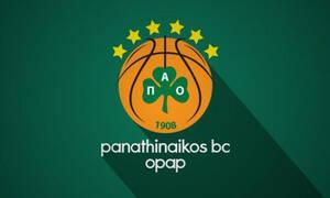 Απάντησε ο Παναθηναϊκός ΟΠΑΠ στον Ερυθρό Αστέρα - «Δεν θα μπούμε σε επικοινωνιακά παιχνίδια»