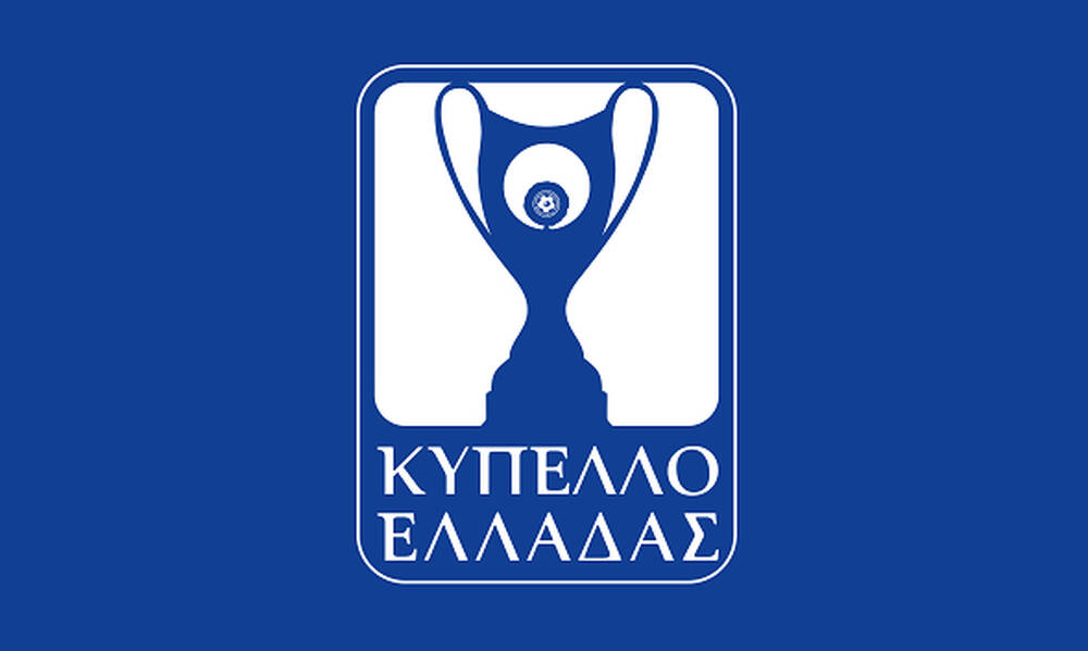 Κύπελλο Ελλάδας: «Κλειδώνουν» τα εισιτήρια για τη γ' φάση