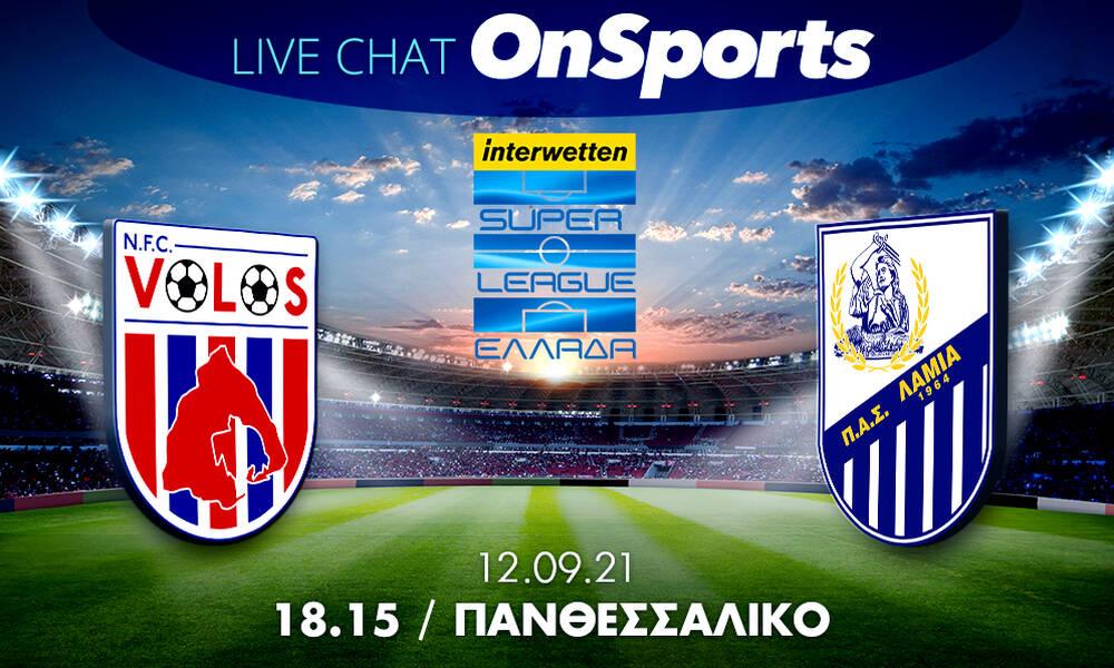 Live Chat Βόλος-Λαμία 2-1 (τελικό)