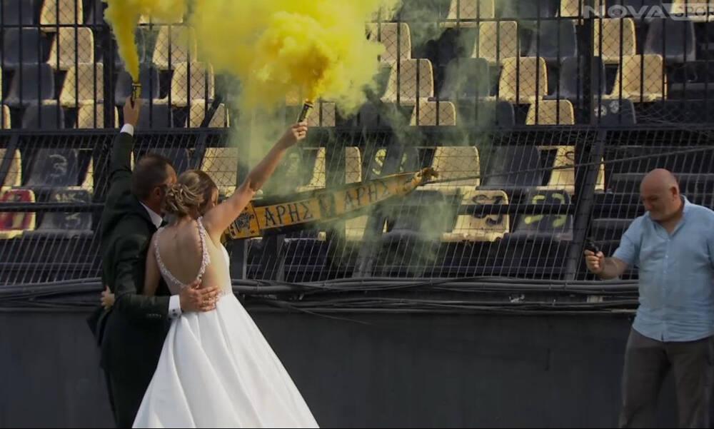 Γάμος στο γήπεδο του Άρη - Πανηγύρισαν με καπνογόνα οι νεόνυμφοι (video)