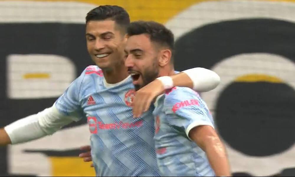 Το «κάρφωσε» και στο Champions League o Κριστιάνο Ρονάλντο (video)