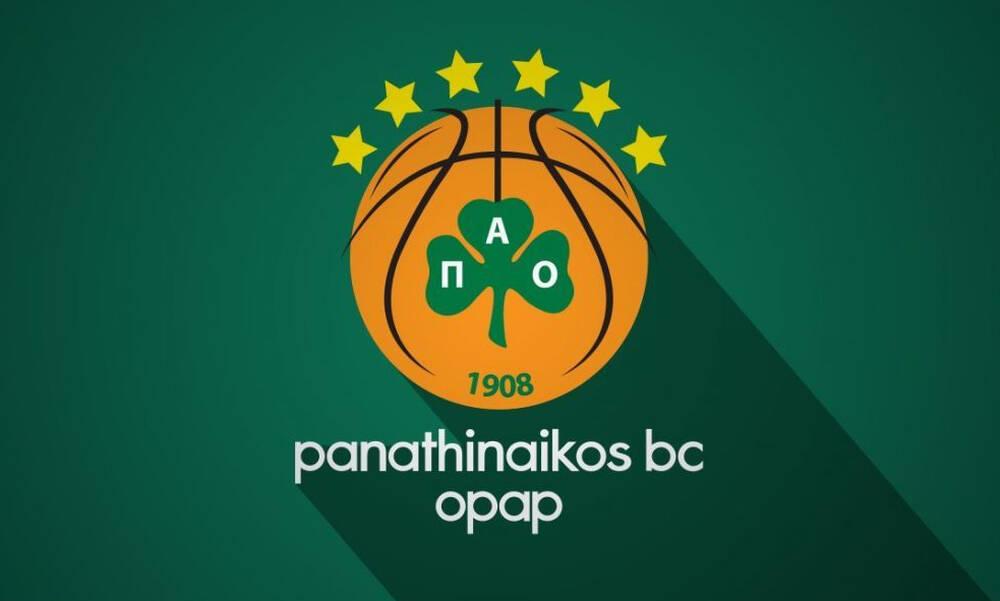 Παναθηναϊκός OΠΑΠ: Αλλαγή στο σημείο διάθεσης εισιτηρίων για το «Παύλος Γιαννακόπουλος»