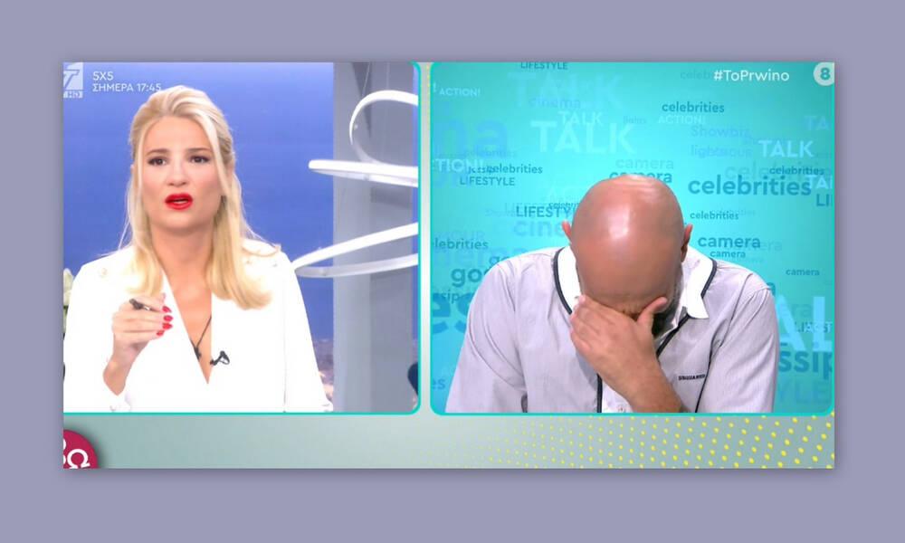Επίθεση με βιτριόλι: Συγκλονιστική στιγμή στο Πρωινό – Έκλαιγε με αναφιλητά ο Γρηγόρης Μπάκας
