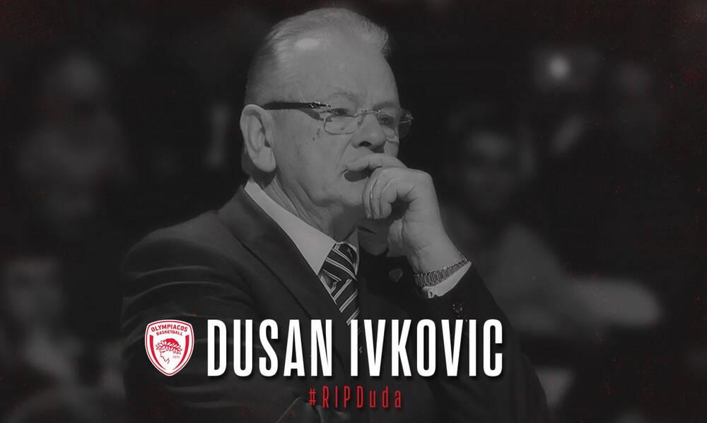 Ντούσαν Ίβκοβιτς: Θλίψη στον Ολυμπιακό - «Έφυγε ο μεγαλύτερος όλων» (photos)