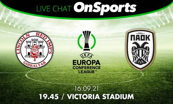 Live Chat Λίνκολν-ΠΑΟΚ 0-2 (τελικό)