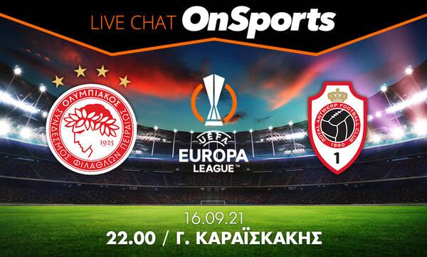 Live Chat Ολυμπιακός-Αντβέρπ 2-1 (τελικό)